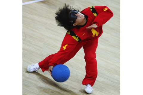 Paralympic Athlete Chen Liangliang
